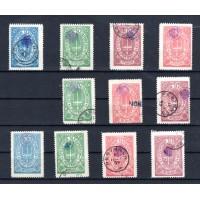 1899 Λιθογραφική Έκδοση Προσωρινού Ταχυδρομείου Ρεθύμνης