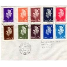 1964 Κοινή Έκδοση Βασιλέως Παύλου