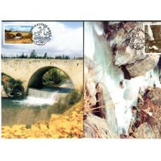 2001 Κύπρος Κάρτες Μάξιμα Ευρώπα