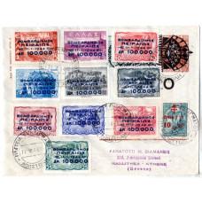 1944 Fund for Victims of Piraeus Air Raid