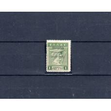 "1920 Three-lined overprint ""Διοίκησις Δυτικής Θράκης"""
