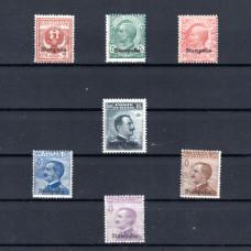 1912 Γραμματόσημα Ιταλίας 1901-1912 επισημασμένα