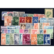 1947-1954 Διάφορες Σφραγισμένες Σειρές