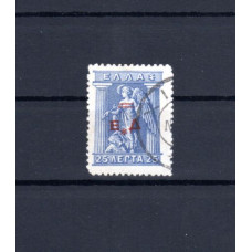 1913 Red Typographic Overprint on Lithographed stamp 1913