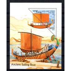 Afganistan Ancient Ships
