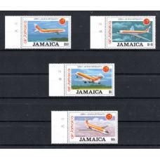 Τζαμάικα 25η Επέτειος της Air Jamaica
