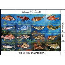 Λιβύη Ψάρια