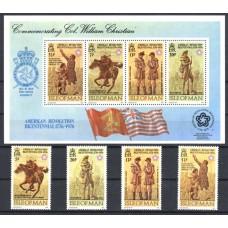 1976 Νήσος Μαν Αμερικανική Επανάσταση
