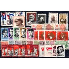 1960-1966 Ρωσία Διάφορα