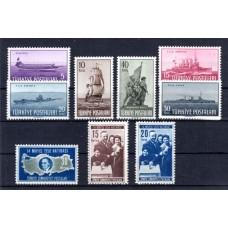 1949/1950 Τουρκία Διάφορα