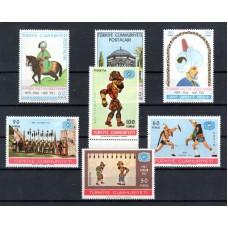 1967-1968 Turkey Various