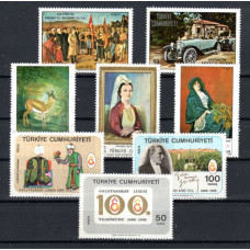 1969-1970 Turkey Various