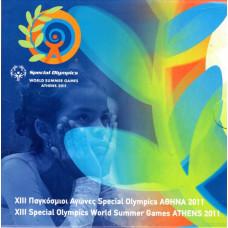 2011 Παγκόσμιοι Αγώνες Special Olympics