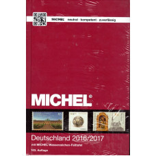 Michel Γερμανία 2016/2017