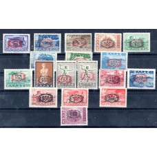 1946 Various Surcharges