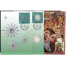 2011 Κύπρος Κάρτες Μάξιμα Χριστούγεννα