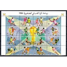 1984 Λιβύη Παγκόσμιο Κύπελλο 1986