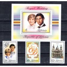 1981 Λιβερία Βασιλικός Γάμος