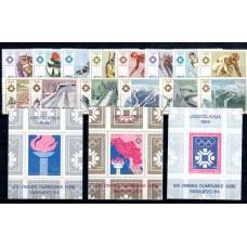 1984 Γιουγκοσλαβία Χειμερινοί Ολυμπιακοί Αγώνες