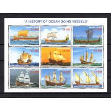 Σιέρρα Λεόνε Ιστορία των Ποντοπόρων Σκαφών