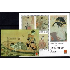 Άγιος Βικέντιος κ Γρεναδίνες Ιαπωνική Τέχνη