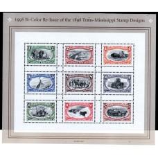 1998 Επανέκδοση γραμματοσήμων 1898
