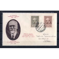 1946 10th Anniversary from death of El. Venizelos