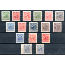 1913-1926 Postage Due Stamps Lithographed