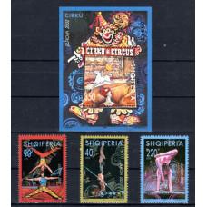 2002 Shqiperia Circus