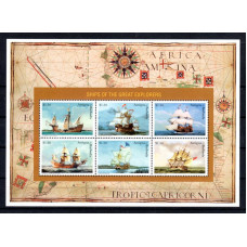 Antigua & Barbuda Ships of the Great Explorers