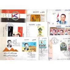 Αίγυπτος Φάκελοι Πρώτης Ημέρας Κυκλοφορίας Διάφορα