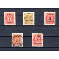 1909 Cretan Administration