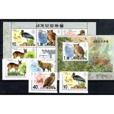DPR Korea Wild Animals