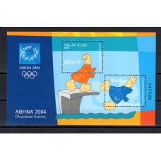 2003 Olympic Games Mascot