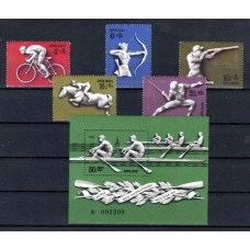 1978 Pre-Olympic Games