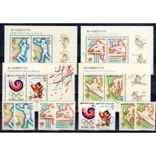 1988 Seoul Olympic Games