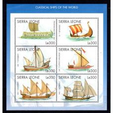 Σιέρρα Λεόνε Κλασικά Πλοία του Κόσμου