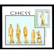 Somalia Chess