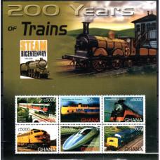 2005 Ghana Trains