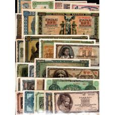 Κατοχικά Χαρτονομίσματα