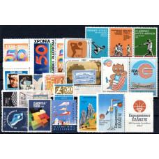 Greek Stamps Vignettes Various
