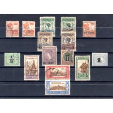 1917-1930 Dutch East India Various