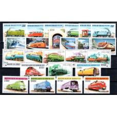 Trains Various