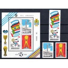 1980 Ουρουγουάη Ποδόσφαιρο