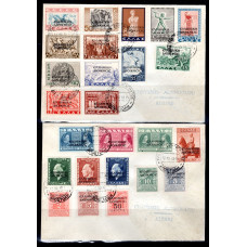 1940 Stamps of Greece 1930-1939 Overprinted