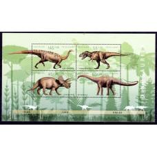 Γερμανία Δεινόσαυροι