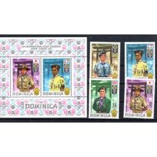 Dominica Scouts