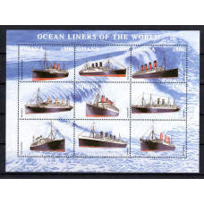Ghana Ocean Liners of the World