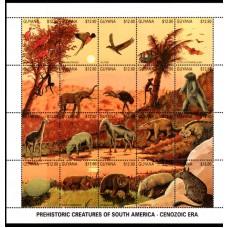 Γκαϊάνα Προϊστορικά Πλάσματα της Νότιας Αμερικής