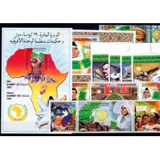 1982 Λιβύη Διάφορα
